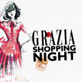 Grazia Shopping Night