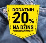 Dodatnih -20% na džins