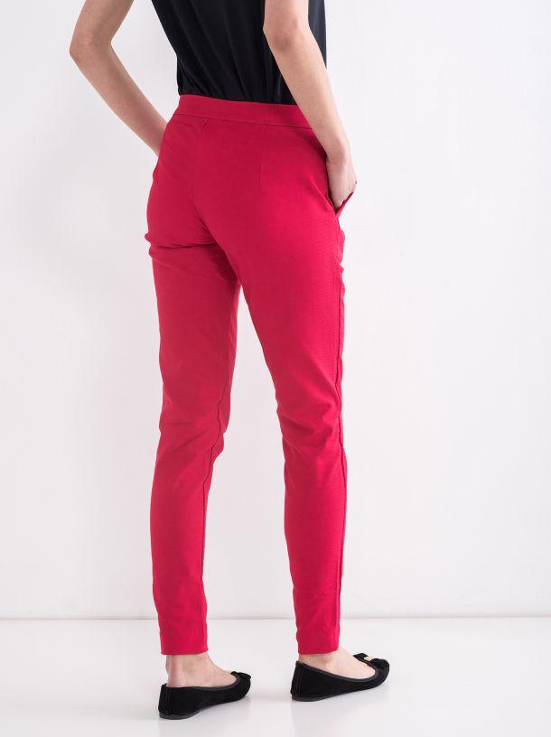 Smart biznis pantalone
