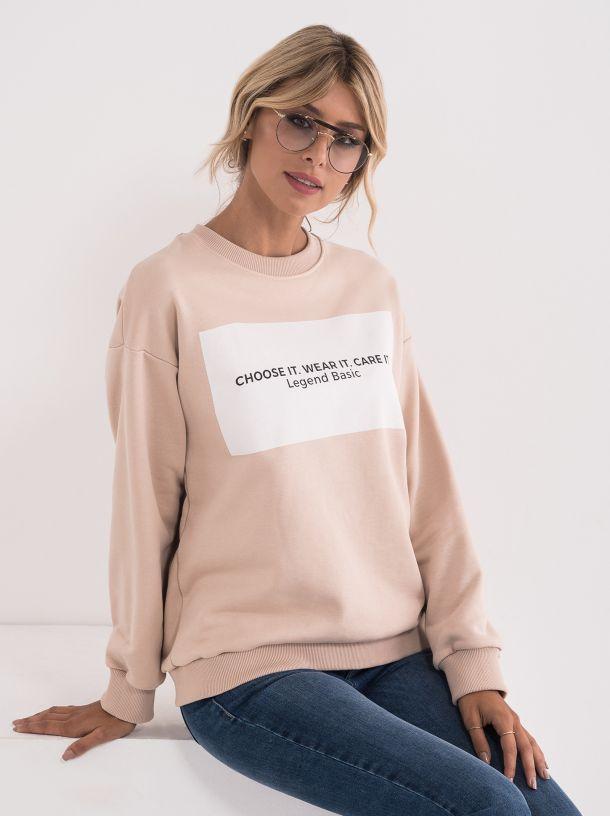 Duks sa sloganom