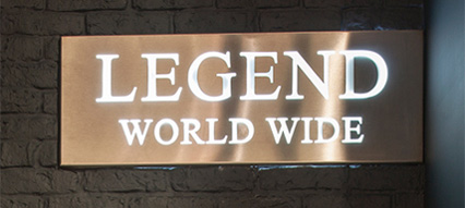 Legend Podgorica - Mall of Montenegro